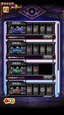 f:id:arimurasaji:20180910155735p:plain