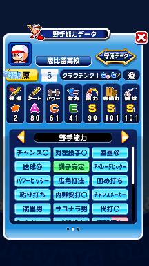 f:id:arimurasaji:20180910155821p:plain