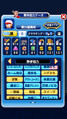 f:id:arimurasaji:20180910155824p:plain