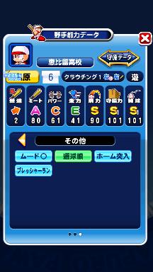 f:id:arimurasaji:20180910155827p:plain