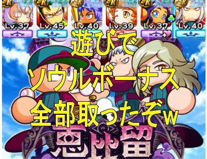f:id:arimurasaji:20180910160631j:plain