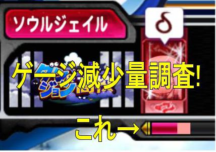 f:id:arimurasaji:20180910184516j:plain
