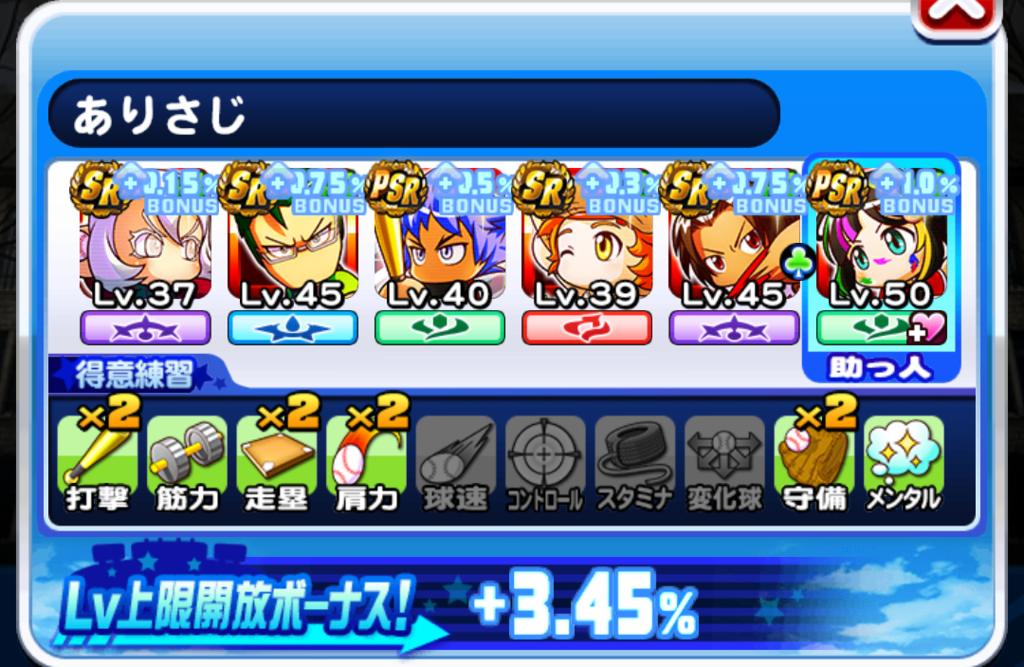 f:id:arimurasaji:20180910222451p:plain