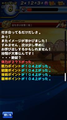 f:id:arimurasaji:20180910222548p:plain
