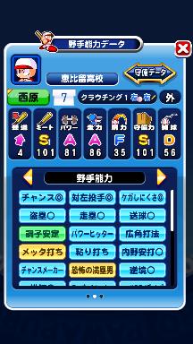 f:id:arimurasaji:20180910222909p:plain