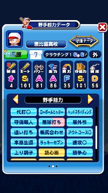 f:id:arimurasaji:20180910222912p:plain