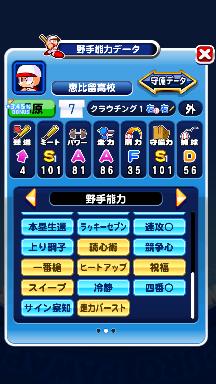 f:id:arimurasaji:20180910222916p:plain