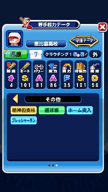 f:id:arimurasaji:20180910222919p:plain