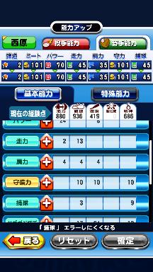 f:id:arimurasaji:20180910222944p:plain