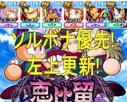 f:id:arimurasaji:20180910223417j:plain