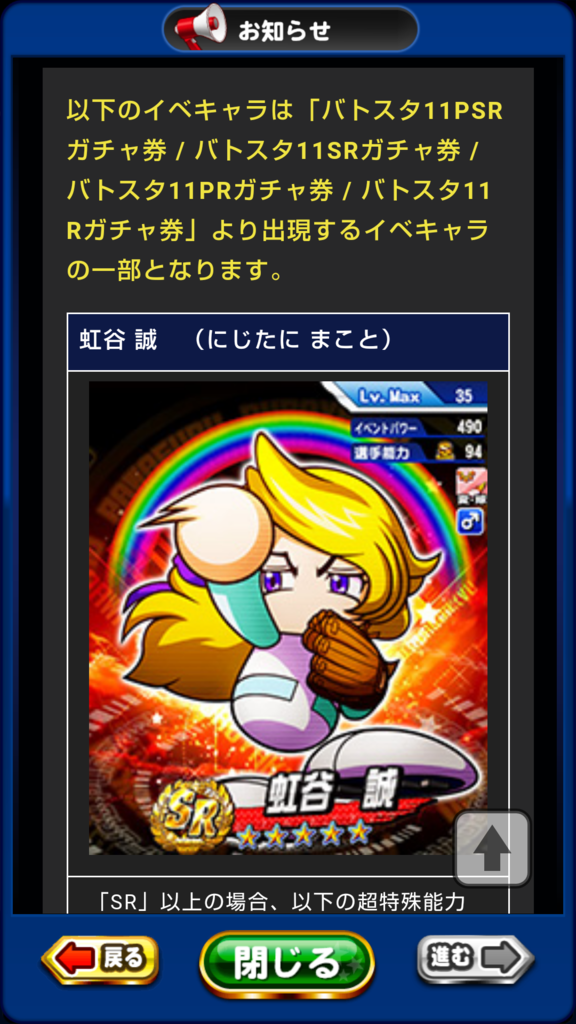 f:id:arimurasaji:20180913205718p:plain