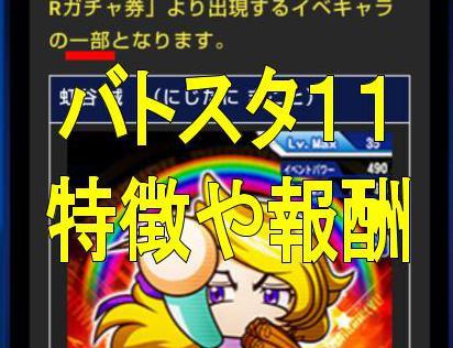f:id:arimurasaji:20180913210057j:plain