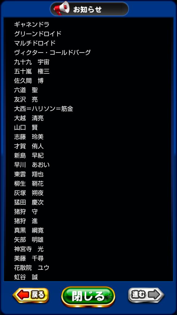 f:id:arimurasaji:20180913210319p:plain