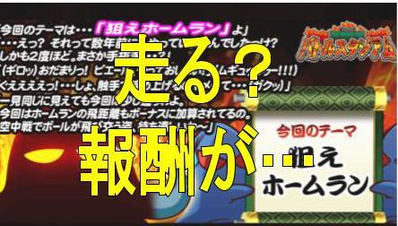 f:id:arimurasaji:20180914212226j:plain