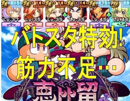 f:id:arimurasaji:20180915180739j:plain