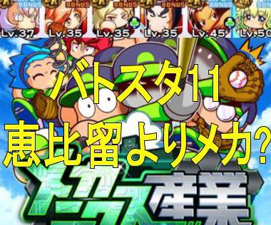 f:id:arimurasaji:20180916094530j:plain