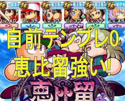 f:id:arimurasaji:20180917181248j:plain