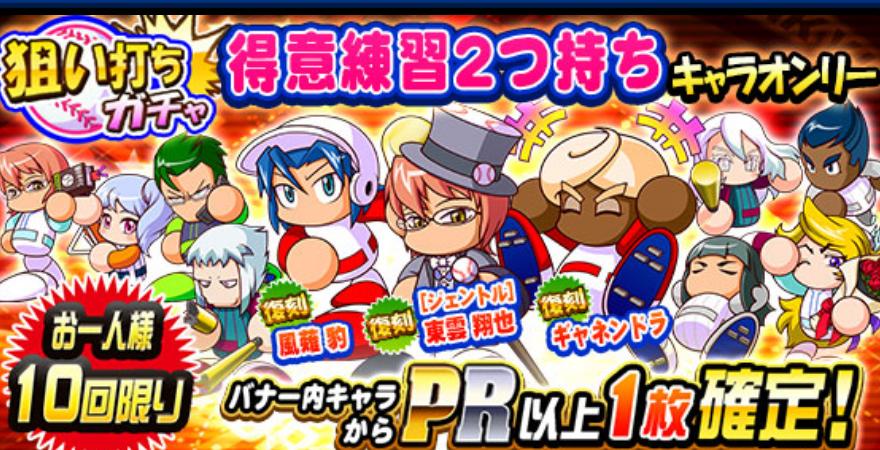 f:id:arimurasaji:20180918212424p:plain
