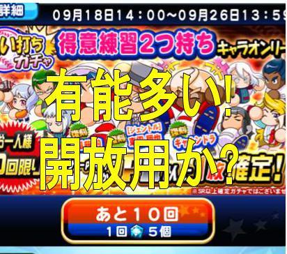 f:id:arimurasaji:20180918212712j:plain