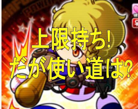 f:id:arimurasaji:20180920210732j:plain