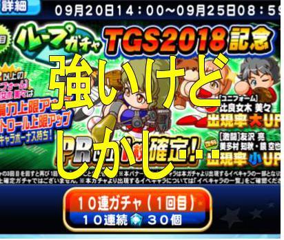 f:id:arimurasaji:20180920225405j:plain