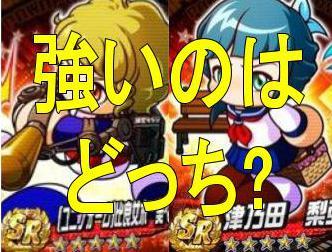 f:id:arimurasaji:20180921211835j:plain