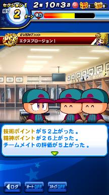 f:id:arimurasaji:20180922130536p:plain