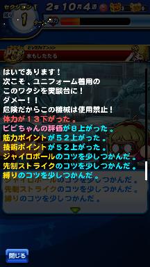 f:id:arimurasaji:20180922130556p:plain