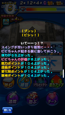 f:id:arimurasaji:20180922130648p:plain