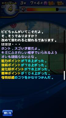 f:id:arimurasaji:20180922130725p:plain