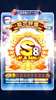 f:id:arimurasaji:20180922130751p:plain
