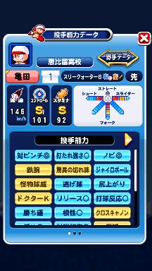 f:id:arimurasaji:20180922130754p:plain