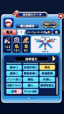 f:id:arimurasaji:20180922130758p:plain