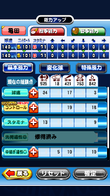 f:id:arimurasaji:20180922131217p:plain