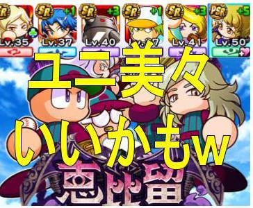 f:id:arimurasaji:20180922132559j:plain