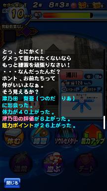 f:id:arimurasaji:20180922194524p:plain