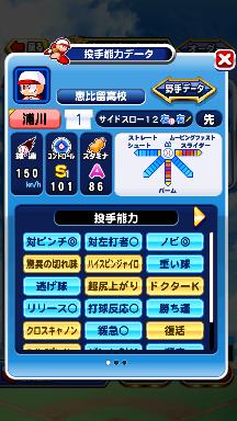 f:id:arimurasaji:20180922194653p:plain