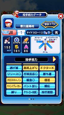 f:id:arimurasaji:20180922194656p:plain