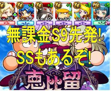 f:id:arimurasaji:20180922195449j:plain