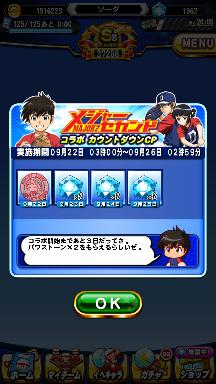 f:id:arimurasaji:20180923091244p:plain