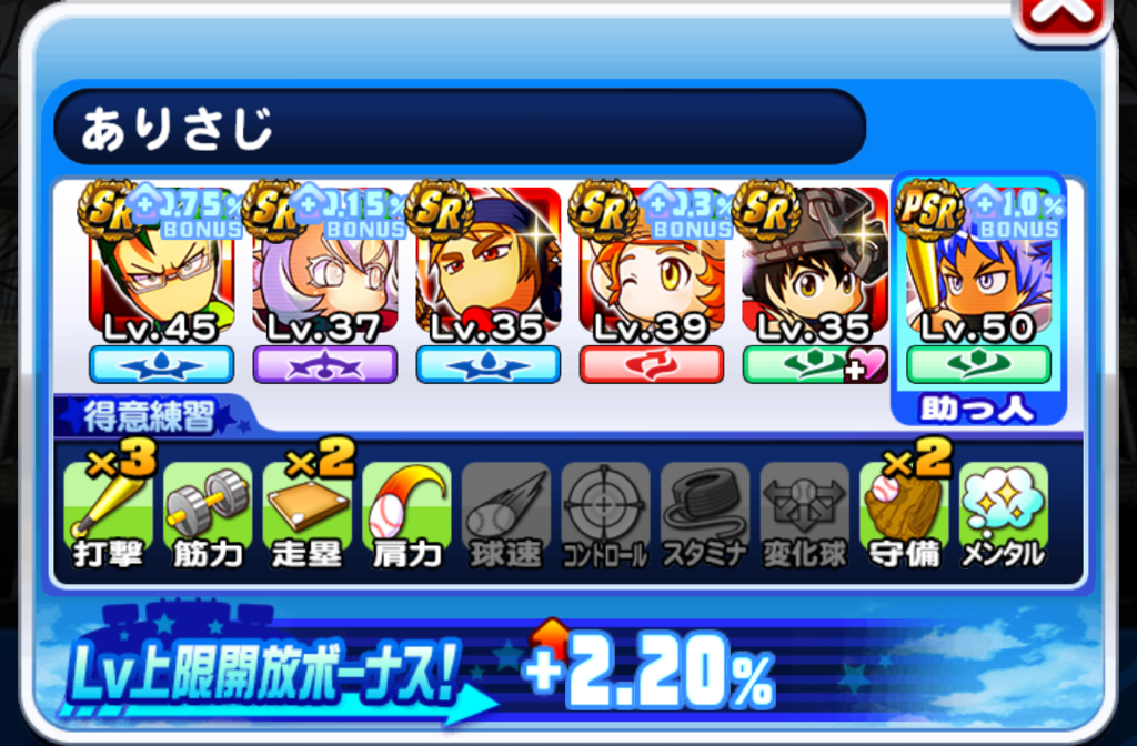 f:id:arimurasaji:20180923183106p:plain