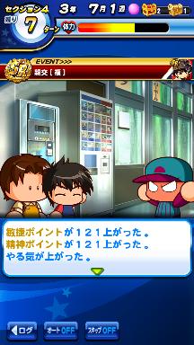 f:id:arimurasaji:20180923183248p:plain