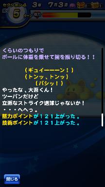 f:id:arimurasaji:20180923183256p:plain
