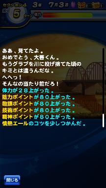 f:id:arimurasaji:20180923183259p:plain