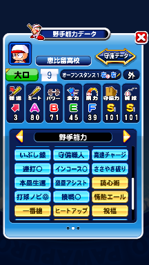 f:id:arimurasaji:20180923183510p:plain