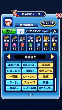 f:id:arimurasaji:20180923183515p:plain