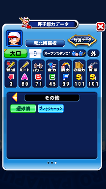 f:id:arimurasaji:20180923183520p:plain