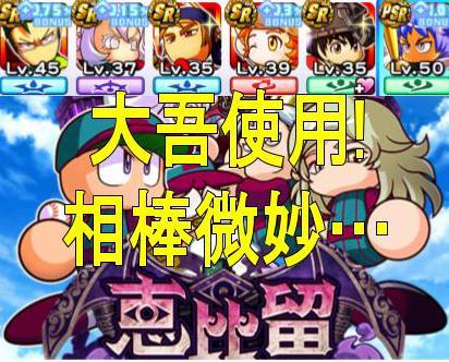 f:id:arimurasaji:20180923192329j:plain