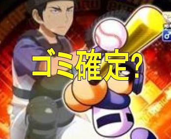 f:id:arimurasaji:20180925213535j:plain