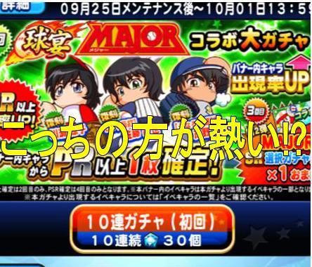 f:id:arimurasaji:20180926204555j:plain